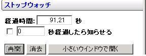 マジシャンL1+2.jpg
