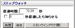 マジシャンL1.jpg