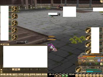 壮絶なる対戦ワームvs妖精.jpg