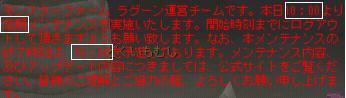 警告メッセ誤り.jpg