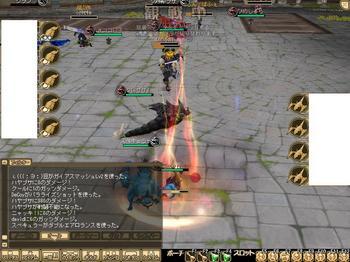 20時対戦5回戦目.jpg